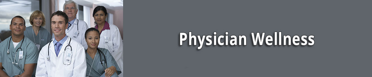 physician_wellness_advocacy_banner